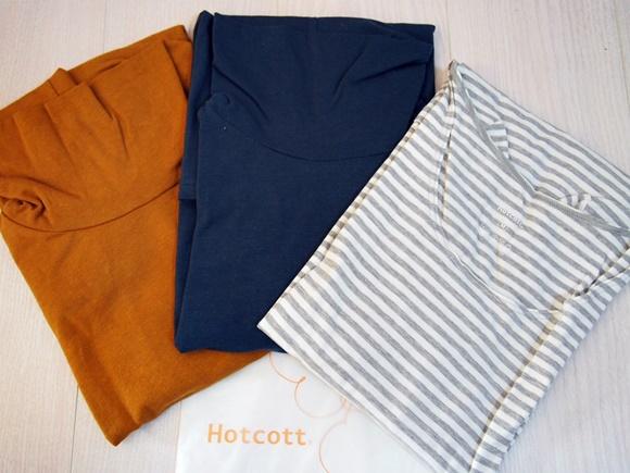 hotcott-belle-maison-7