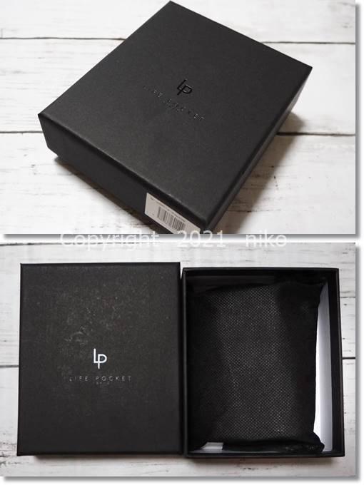 ライフポケット ミニウォレット3 ボックス カバー ラッピング ギフトプレゼント