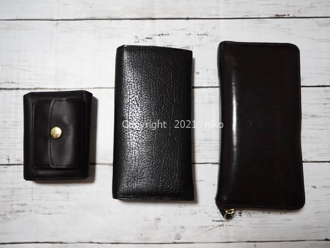 LIFE POCKET Mini Wallet3 長財布 比較 折りたたみ財布