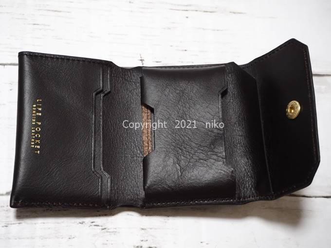 ライフポケット ミニウォレット3 デザイン