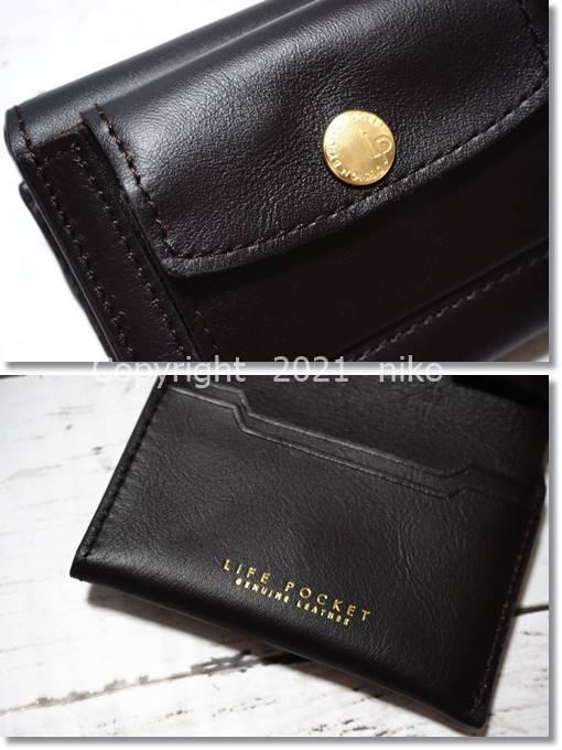 LIFE POCKET Mini Wallet3 ゴールド